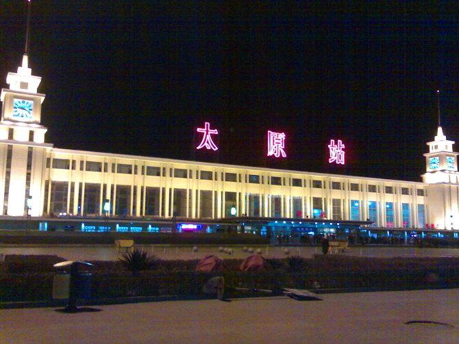 在山西省太原市火车站发生一件怪事 休闲娱乐 岚县论坛图片