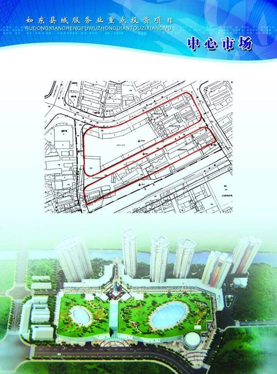 如东县城重大项目效果图规划图 更新海花新城 如东城事 如