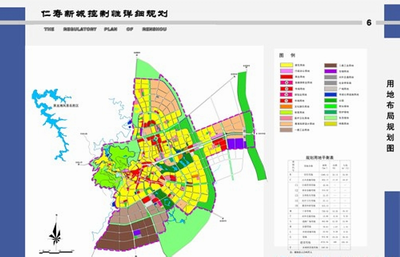 仁寿规划图图片 天府新区仁寿最新规划,四川仁寿县城规划