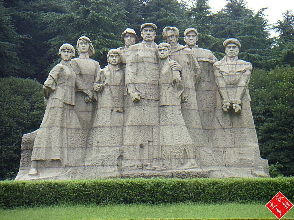 《满江红—南京大屠杀七十七年祭》 - 不知有汉 - 不知有汉
