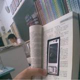 手机 躲避/当年,为了躲避上课玩手机被发现,只好出此下策
