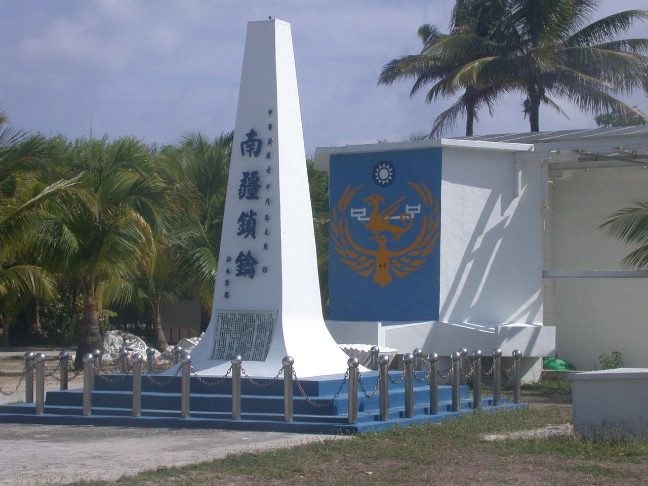 视频: 台军称越南严重威胁南海《太平岛》