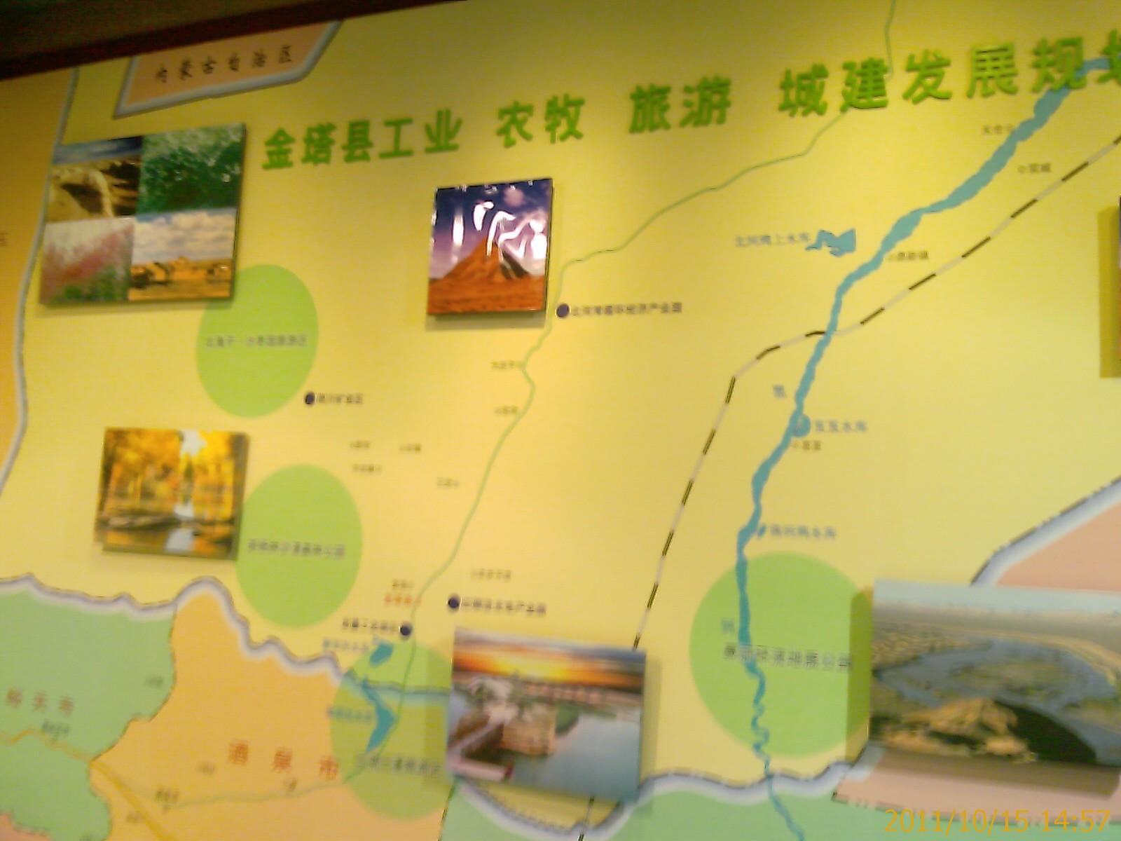 滇池学院杨林校区地图 滇池学院杨林校区图片 云南滇池学院杨林校区