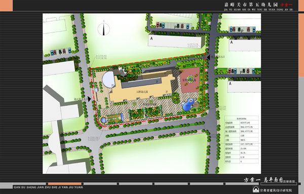 幼儿园总平面图源文件__施工图纸_cad设计图