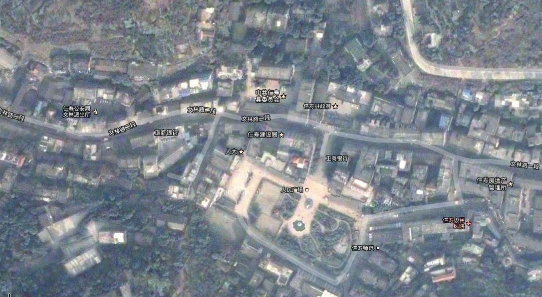 从google卫星地图看仁寿县城变化图片