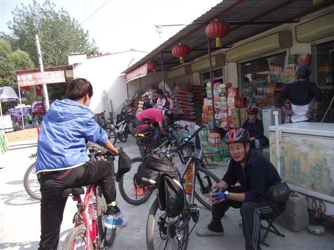 10月6、7号鲁山红河谷两日游! 单车联盟