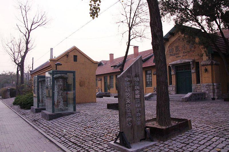 投资有限公司倾心打造欧式风情生态小镇-坊茨小镇