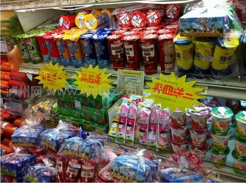 小型超市货品摆放图 小型超市货架效果图 小型超市货架布