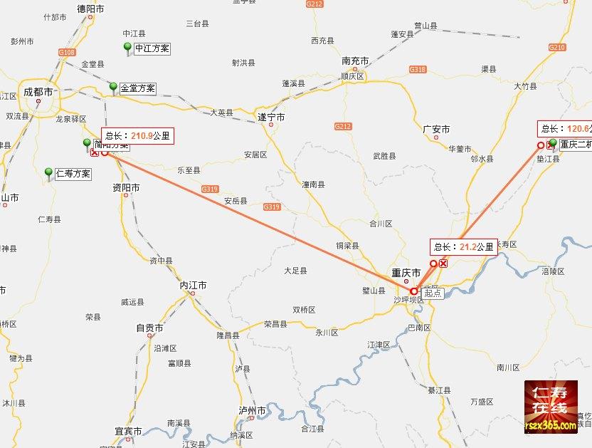 重庆北站到飞机场