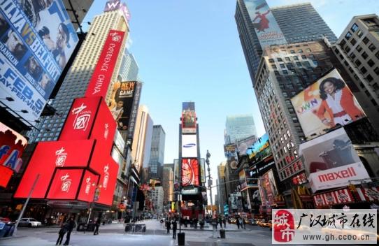 纽约时报广场(图)
