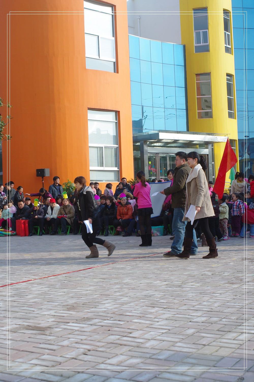 [原创]县直幼儿园小班冬季运动会