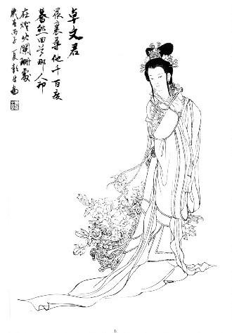 手绘汉朝古装美女图片