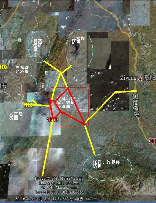 仁寿县改善民生与县城发展,全县快速路网建设的配套设想图片
