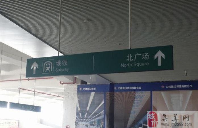 厦门北站,位于集美新城核心区辐射范围内,是未来厦门城市轨道交通系统,厦漳泉城际轨道交通,中国三纵四横高铁网的重要枢纽中心。 正在建设中的厦门北站货运前场将在未来成为中国东南一个重要的铁路货运码头。  登录/注册后可查看大图