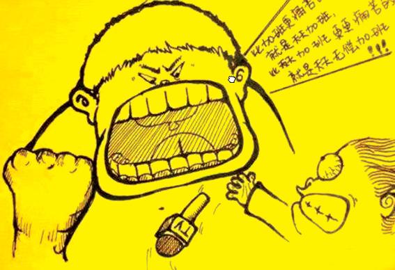 猪猪 qq表情 (567x388)