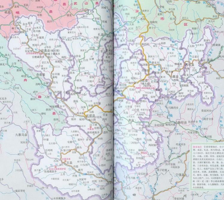 q版的陇南地图_印象陇南