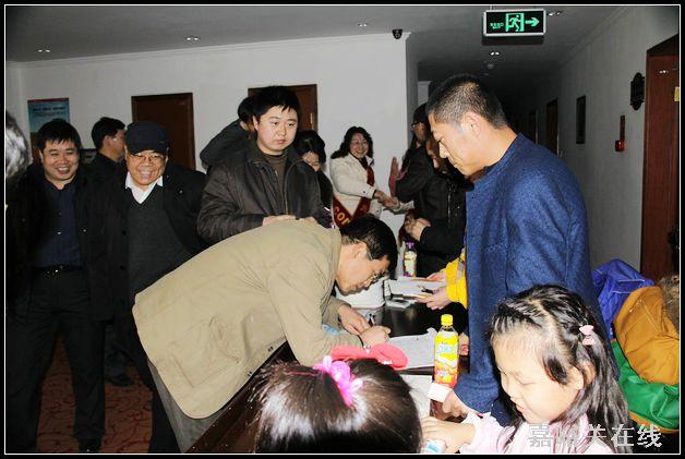嘉峪关在线五周年庆典暨2011新年感恩答谢联谊会 盟友动态 城市中国
