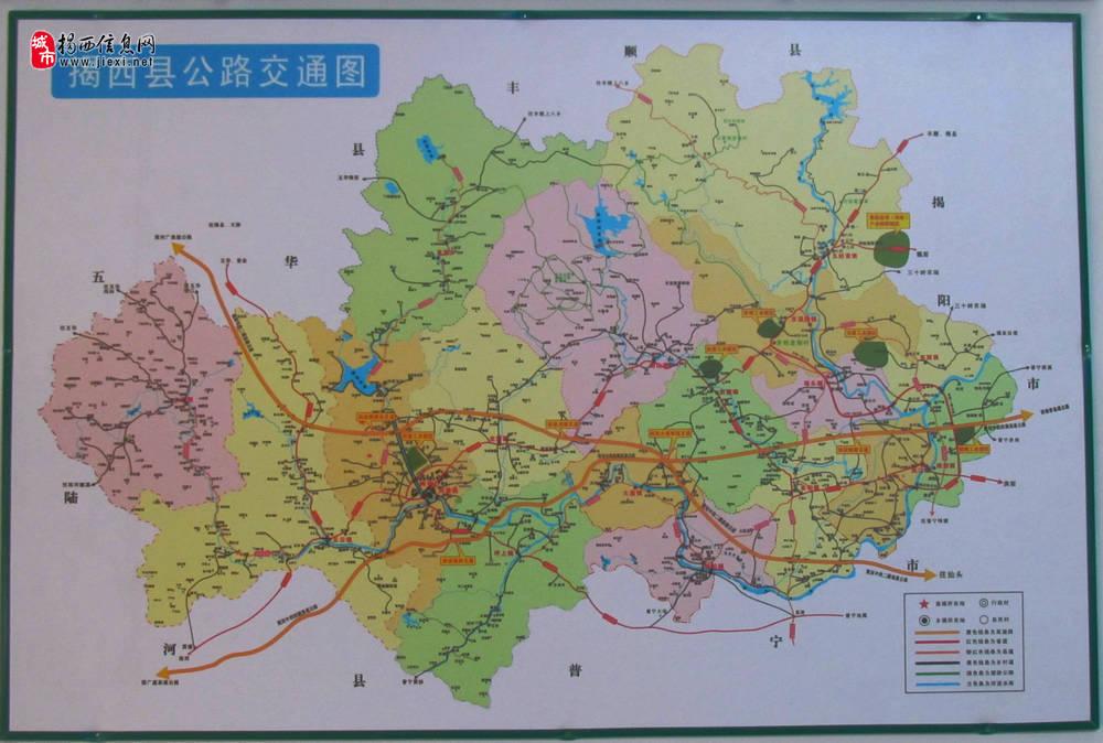 揭西高速公路规划图片大全 揭西方向延伸,与省高速公路网