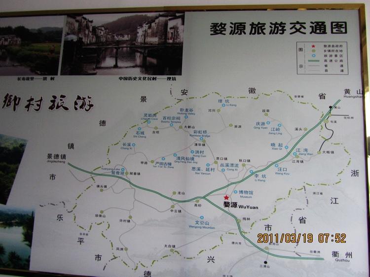延长县天气预报_延长县县城人口
