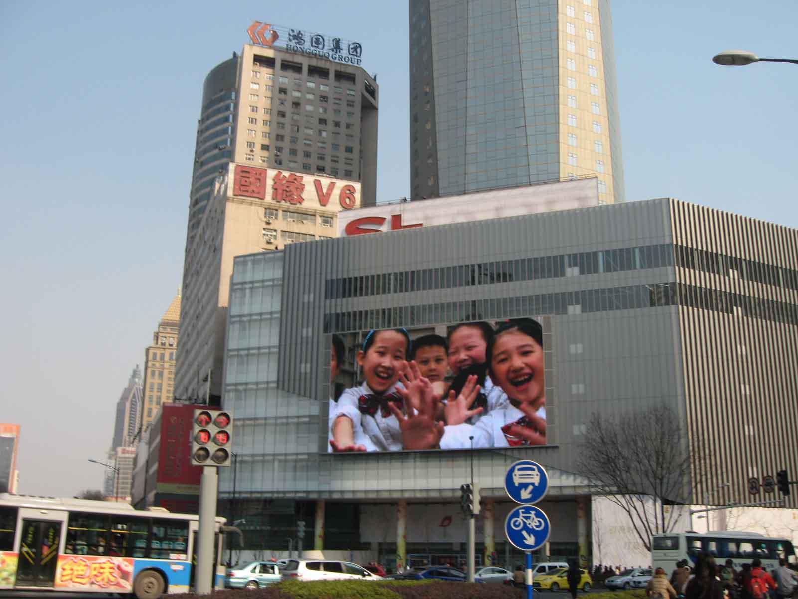 南京新街口,中山东路风景