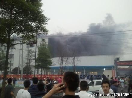 成都富士康爆炸的那个厂在那个地方啊 那个区 在成都地图上搜索那个图片