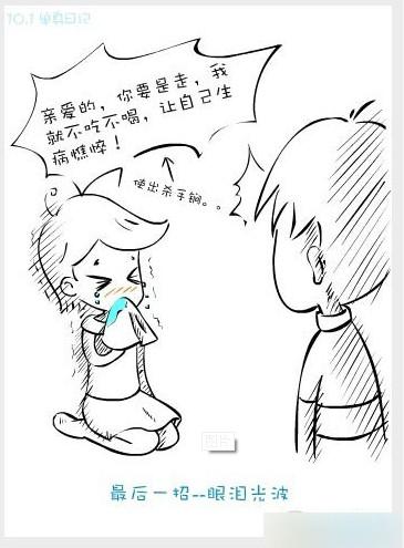 3 6岁 互动简笔画 陈长海