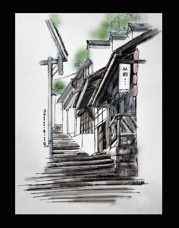偶的重庆老建筑钢笔画欢迎扔