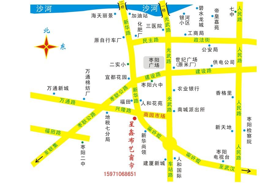 枣阳市地图图片下载 枣阳市地图打包下载