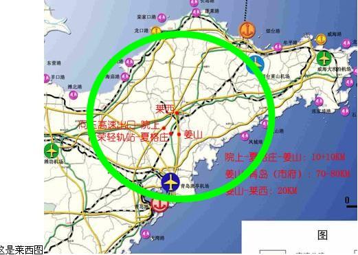 网友发博客青岛飞机场搬迁到莱西权威分析