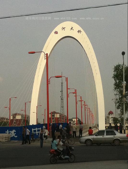 [原创]吉林省通化梅河口市