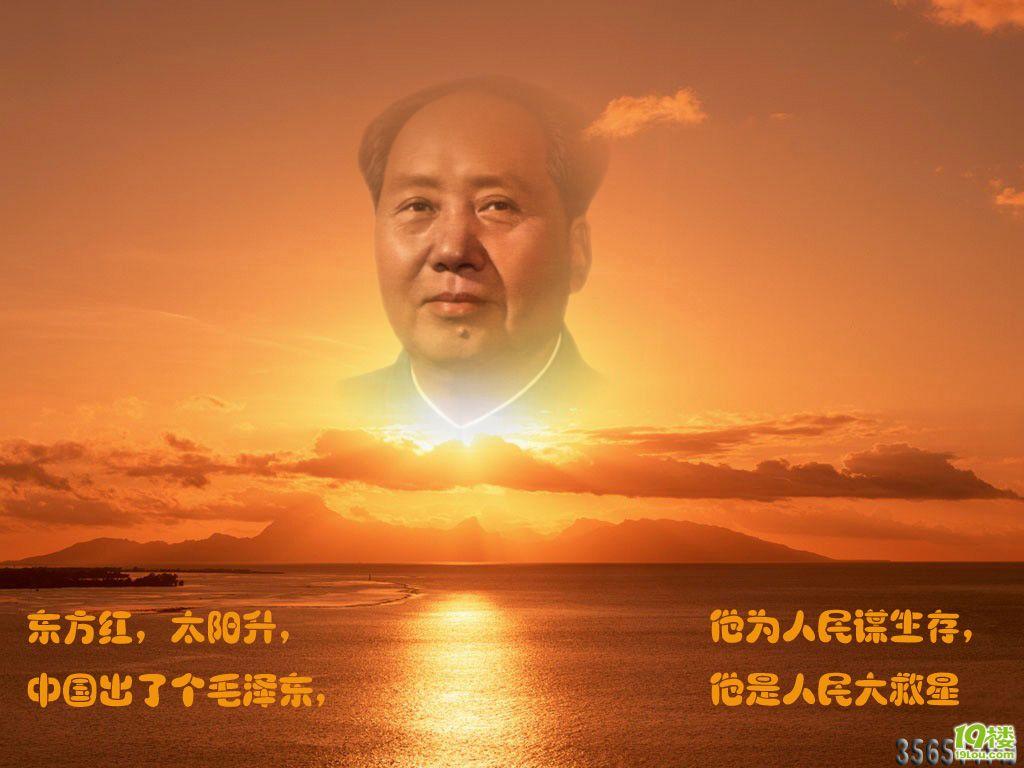 颂伟人(原创) - 江山 - 江山如画 岁月如歌