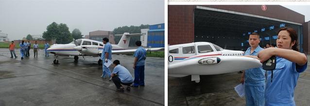 广汉分院飞机修理厂首架小双发飞机修理