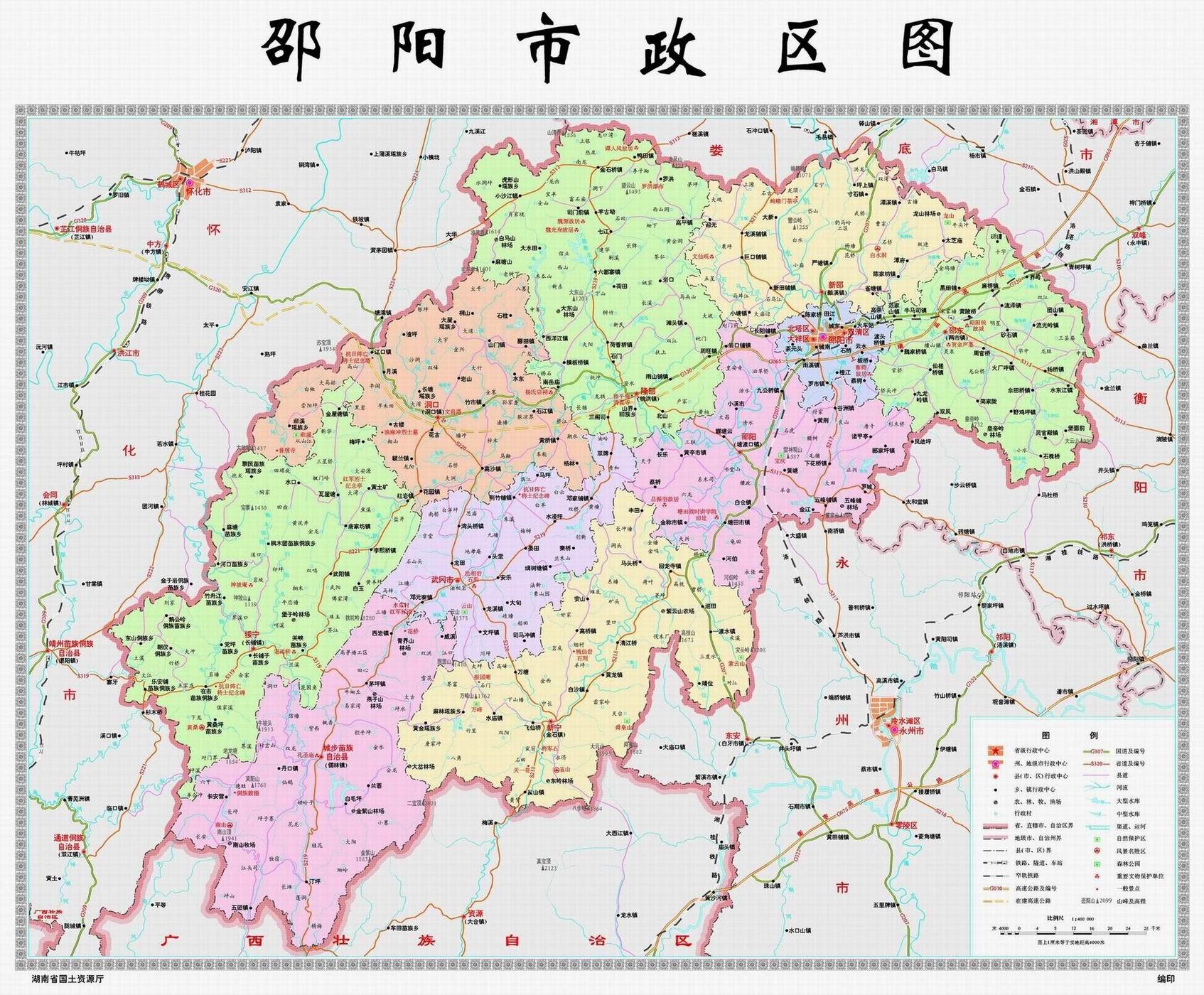 邵阳市地图_邵阳风光_邵阳论坛