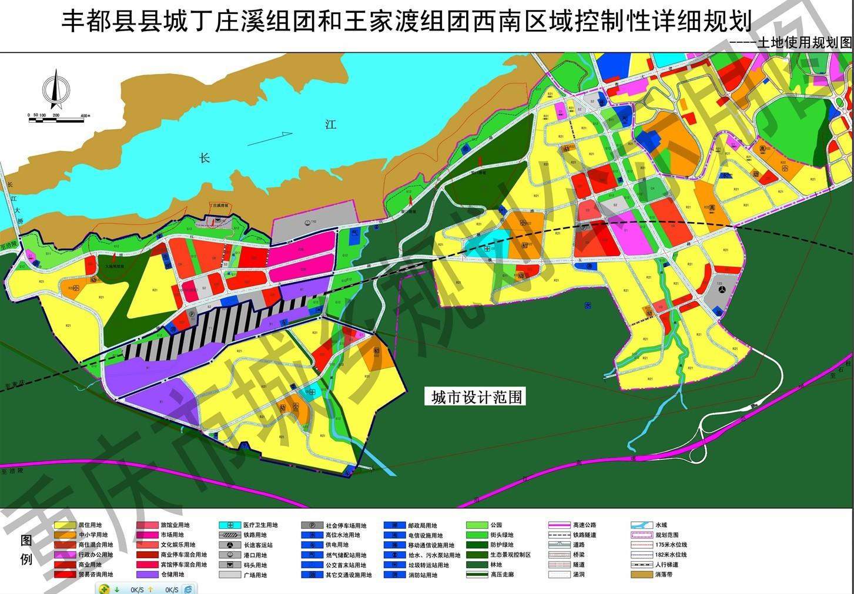 丁庄溪和王家渡片区规划图