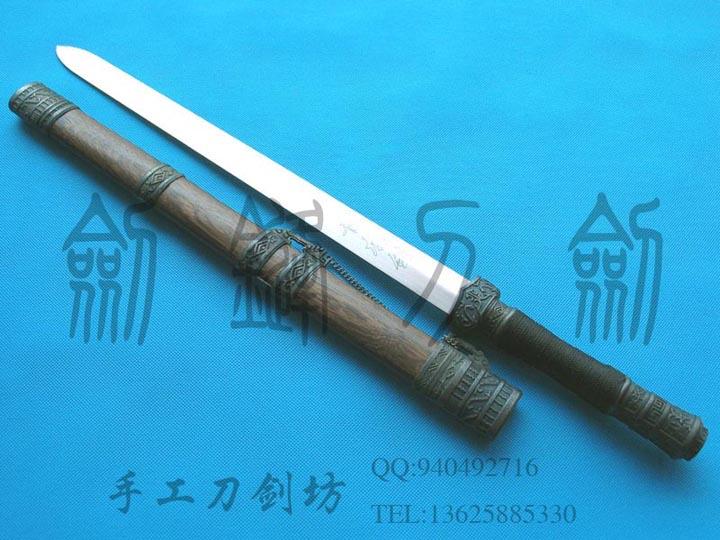 主题: 中国剑文化