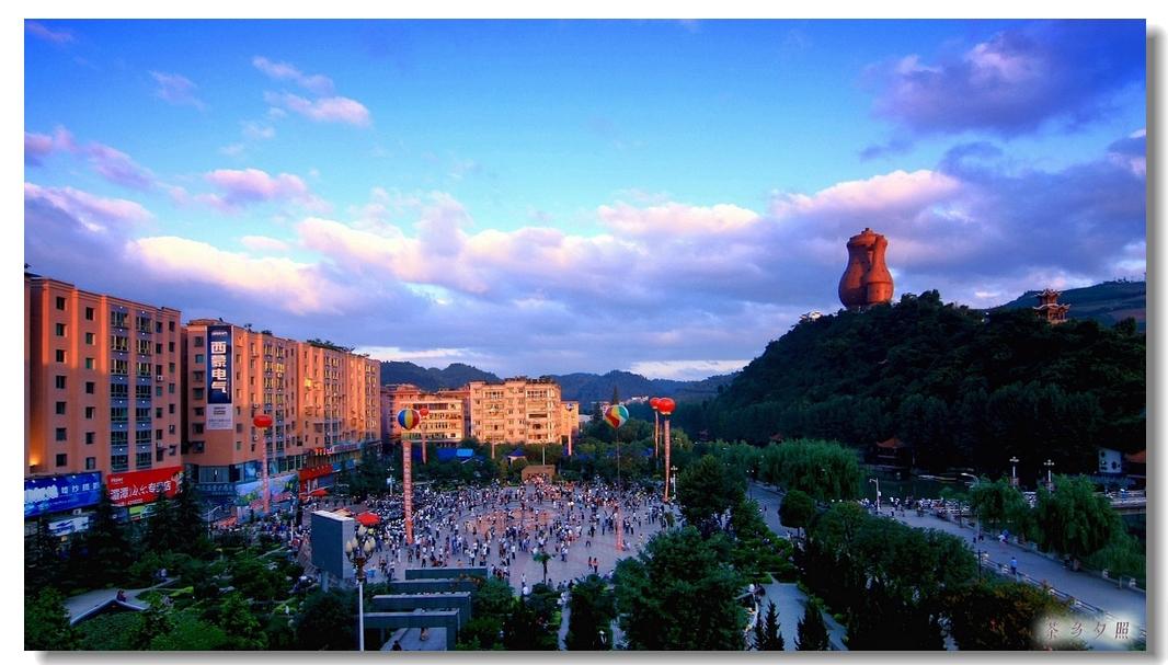 湄潭茶壶风景图片