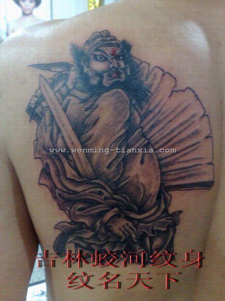 可爱小猪纹身图片