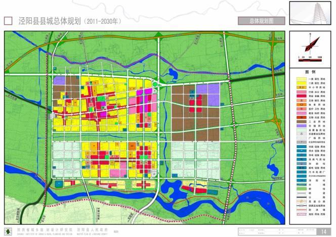 规划图,泾阳县城建规划图,西安泾阳地铁规划图,泾阳最新城市规
