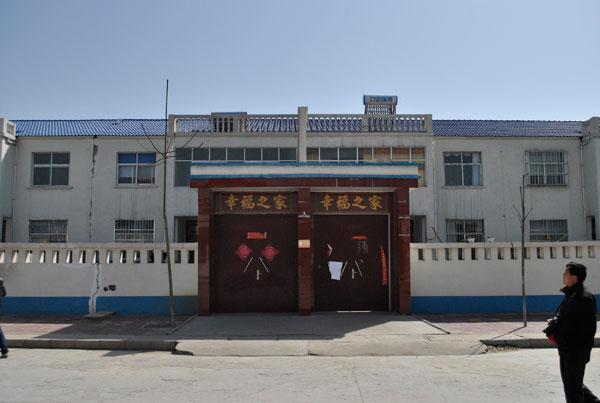 第二站 叶县产业集聚区 隆鑫三轮摩托车 高清图片