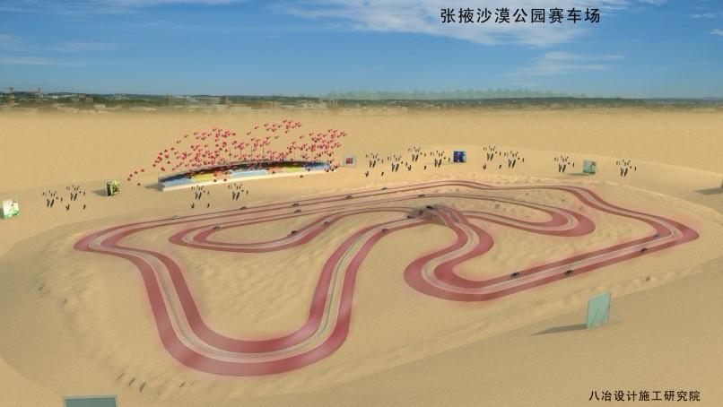 赛车跑道skp素材下载_景观全模设计图片
