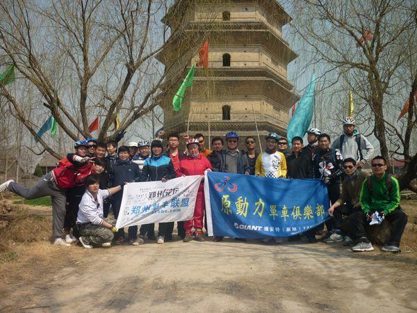 玲珑塔麋鹿园跟郑州