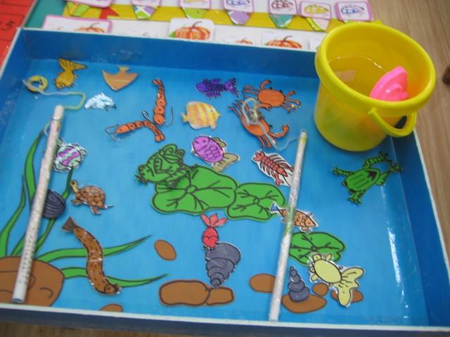 小班教玩具认识图形 幼儿园认识图形 小班公开课认识图形