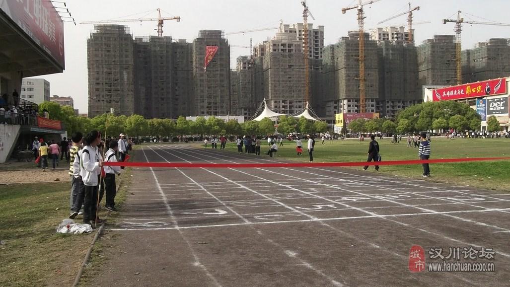 汉川市城关中学2012年春季运动会掠影 网上汉川 汉川论坛 汉川网 -主