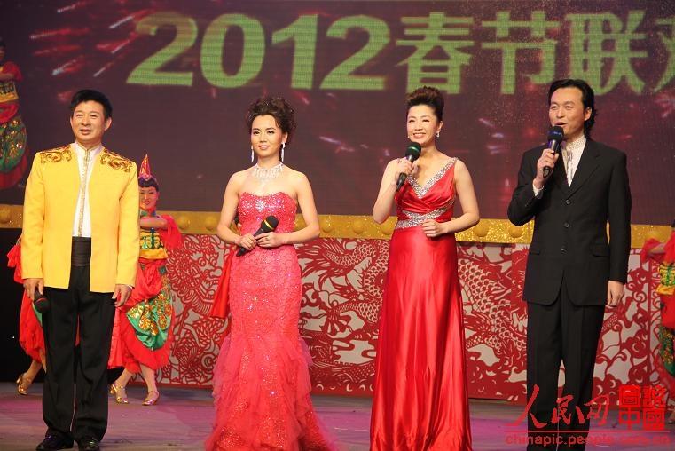 春节联欢晚会2012_[分享]魅力盂县2012年春节春节联欢晚会