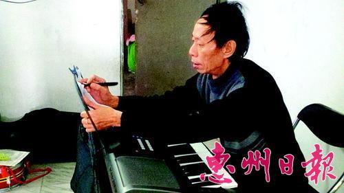 刘国清用电子琴谱曲.