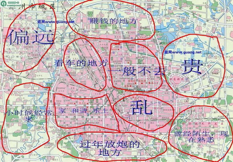 11图下哪去了_郑州43片区房价地图(11月版)!