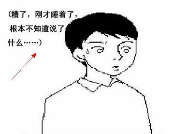 动漫 简笔画 卡通 漫画 手绘 头像 线稿 356_277
