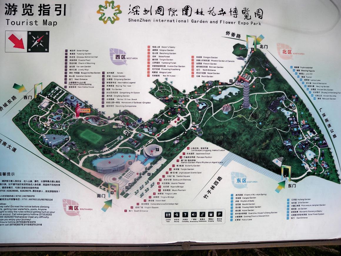洮南——我可爱的家乡! 有啥不知道的?