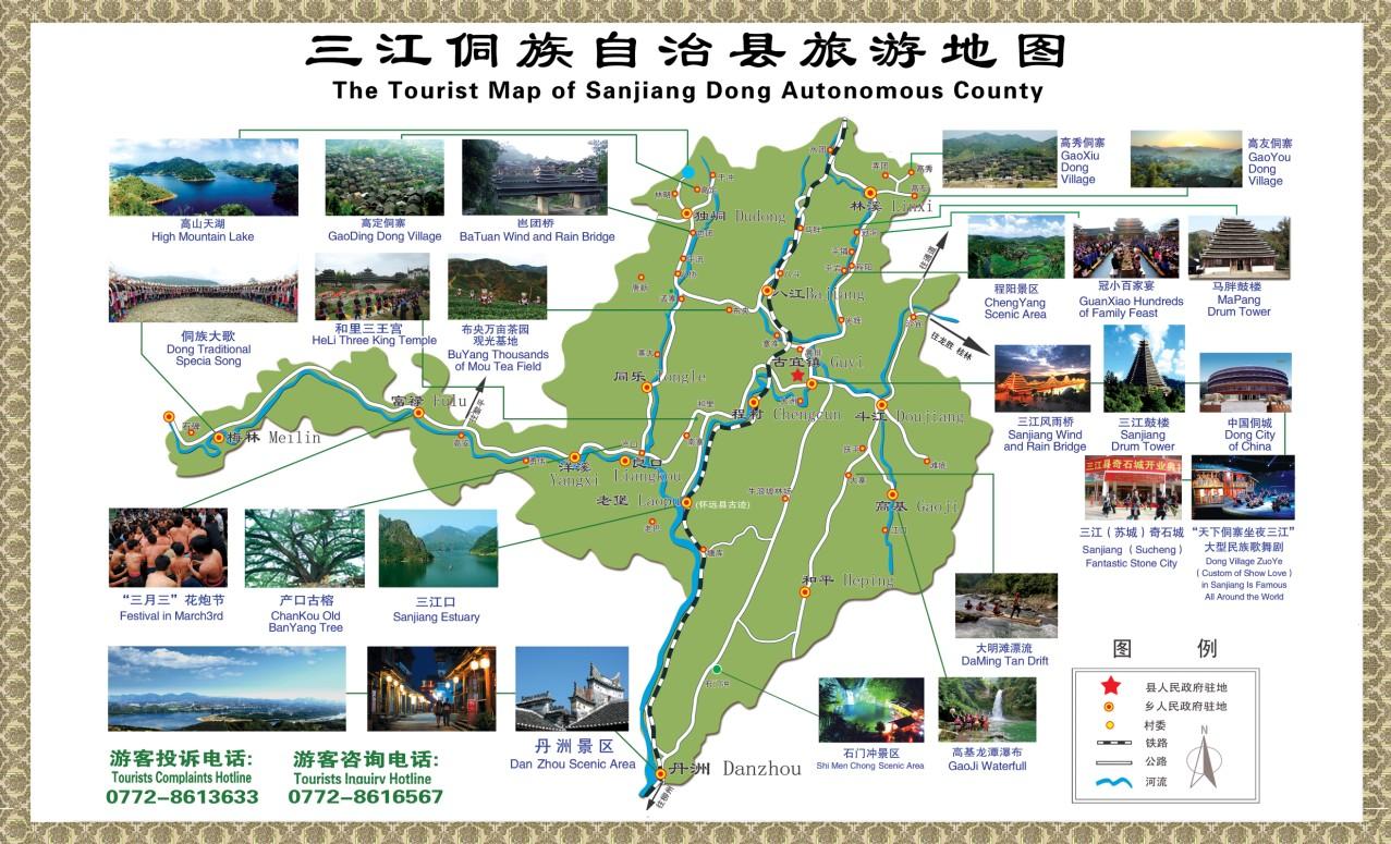 三江县旅游地图