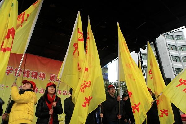 为青年志愿者服务队授旗 -共青团开化县委启动学雷锋志愿服务月活动